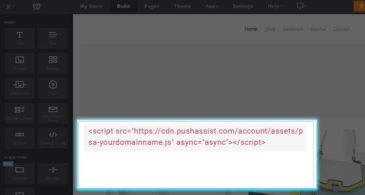 Weebly Integration JS Code
